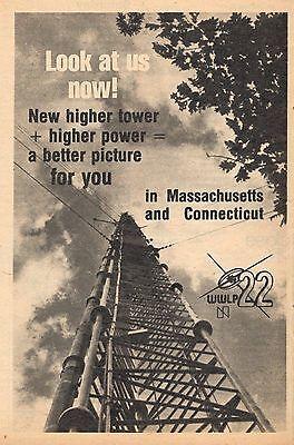 1978 Tv Ad Wwlp Tv Higher Tower Higher Power Springfield Massachusetts