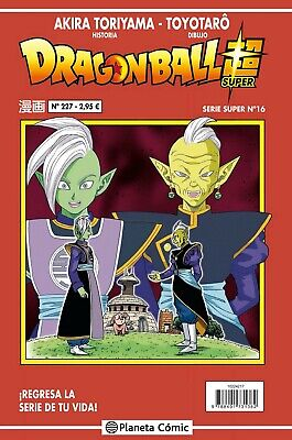 Dragon Ball Serie roja nº 227 (Manga Shonen) (Español) Tapa blanda