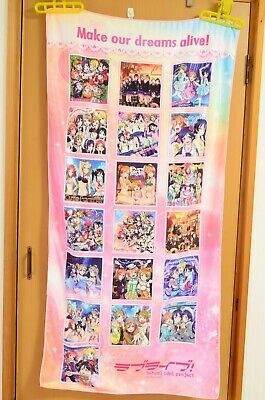 Love Live!  Big Cloth Poster? Blanket? 130cm*68cm Polyester Nylon /L78 for sale  Shipping to United States