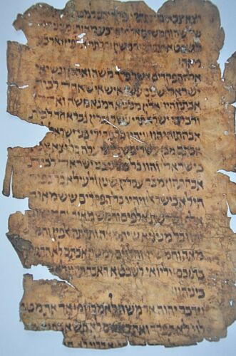 12th CENTURY HEBREW MANUSCRIPT on Parchment !! Extremely rare Bible Judaica WOW