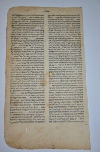 1507 Post incunabula Pesaro Soncino Very antique judaica Rabbeinu Bechaye Hebrew