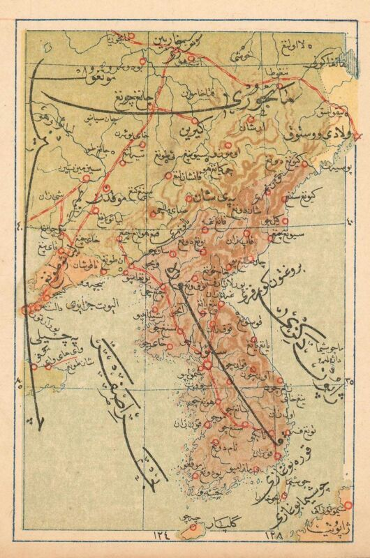 1909 Mehmet EsÃßref Map of Korea  just prior to Japanese Colonial Rule