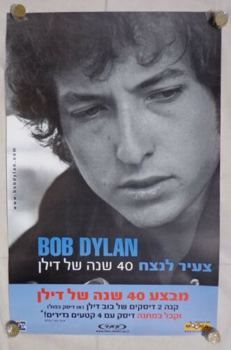 Bob Dylan ISRAEL Promo Poster Extremely Rare Hebrew Print Promotion Only