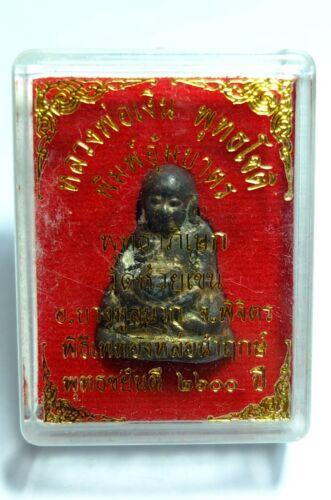THAI BUDDHA AMULET  PHRA PIDTA CLOSED EYES LP NGERN WAT BANGKLAN BE 2555