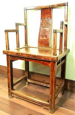 Antique Chinese High Back Ming Arm Chair (5801), Circa 1800-1849