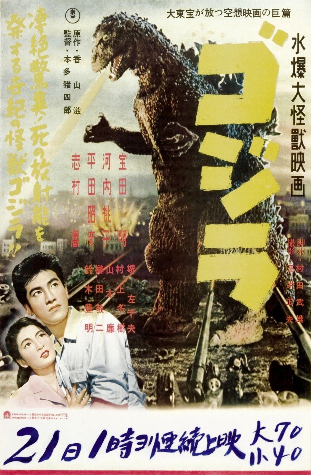 "GODZILLA vs MECHAGODZILLA Movie Fabric Poster 24/""x36/"" 11/""x17/"" Japanese"