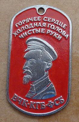 RUSSIAN DOG TAG PENDANT MEDAL KGB   CCCP FSB      #306 SE