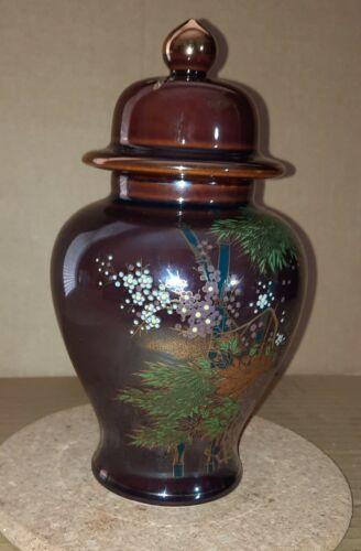 "Ginger Jar Gilt Green Bamboo Floral Seihogama Mark Japan  8"" Tall"