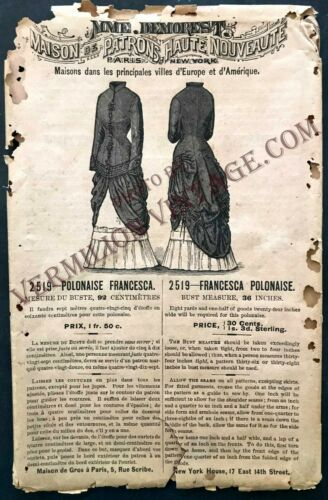 EXTREMELY RARE!  1884 Demorest ORIGINAL pattern, Francesca Polonaise, 1880