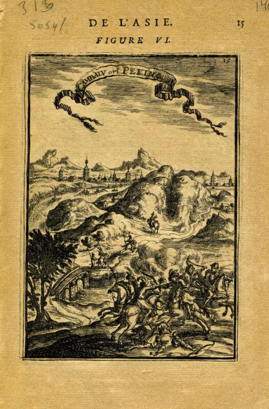 """1683 Genuine Antique print """"Cambalu ou Peking"""", Peking, China. A.M. Mallet"""