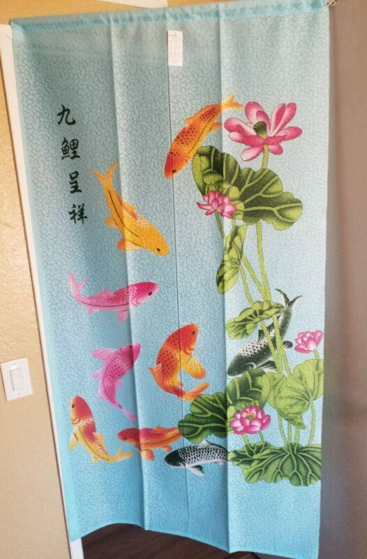 Chinese Japanese Oriental Asian Restaurant Divider Decor Curtain Swimming Fish