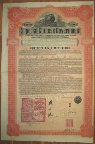 Chinese Government Hukuang Railway Gold Bond 1911 £100 BIC +coupons UNCANCELLED