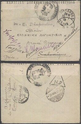 Greece WWI 1918 - Field Post Cover to France - Censor D19