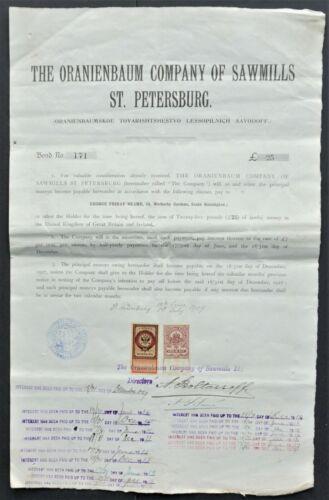 Russia - The Oranienbaum (Lomonosov/Ломоно́сов) Co.of Sawmills St.Petersburg