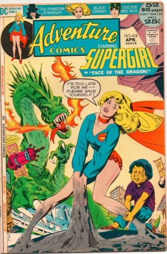Adventure Comics #418 - Supergirl Dragon Cover - 1972 (Grade 7.5)