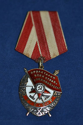 ORIGINAL SOVIET RUSSIAN  USSR AWARD BADGE ORDER OF THE RED BANNER 418038