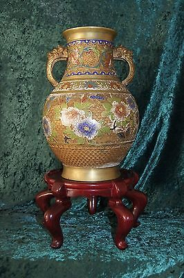 Large Japanese Cloisonne Or Champleve Vase With Dragon Handles