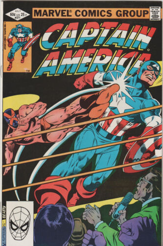 CAPTAIN AMERICA (1968 Series) (MARVEL) #271