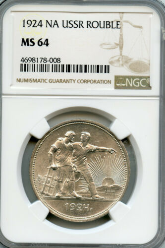 Russia 1924, Rouble, Y-90.1, Silver Coin, NGC MS 64  Choice UNC, no toning