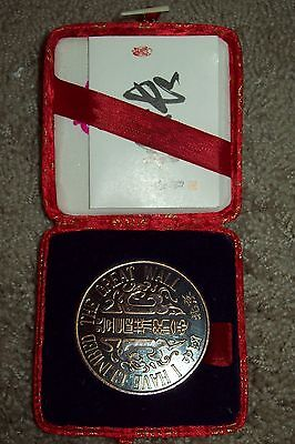 1998 I HAVE CLIMBED THE GREAT WALL CHINA TOURISM COIN VTG SILK BOX SOUVENIR