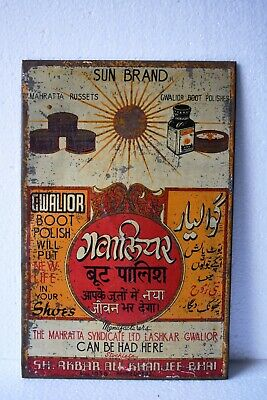 "Vintage Sun Brand Boot Polish Advertising Tin Sign Gwalior Rare Collectibles ""12"