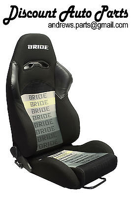 Bride In Black (BRIDE DIGO PAIR in Black Gradation fabric RECLINING Racing Seats)