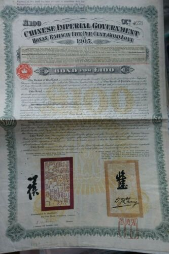 Uncancelled 1905 Chinese Imperial Government Honan Railway Bond for 100 pounds