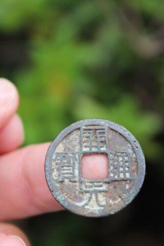 Chinese Tang Kai 2 bronze coins, Yuan Tong Bao, Tang dynasty