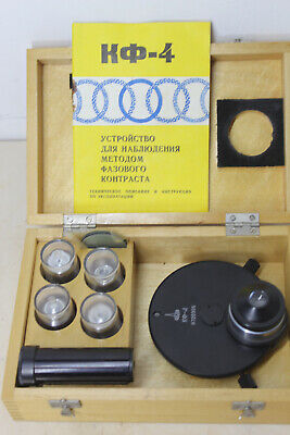 Lomo Microscope Phase Contrast Condenser Set Kf4 Objectives Rms Mikroskop