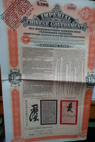 Uncancelled 1908 Chinese Government 5% Tientsin-Pukow Railway Bond for £100