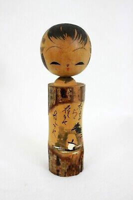 創作小芥子 Sousaku Kokeshi Vintage Doll Japanese Artistic 142