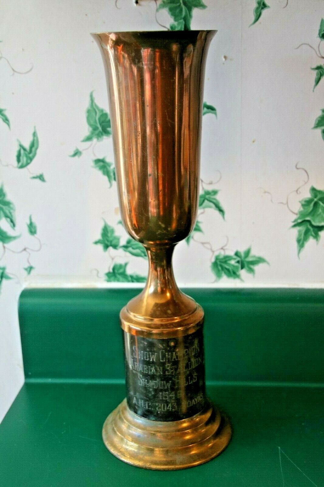 14 1/2 Vintage 1946 Show Champion Arabian Stallion Brass Trophy Loving Cup  - $65.00
