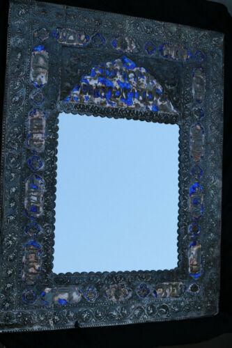 BIG ANTIQUE QAJAR PERSIAN SILVER MIRROR , HEBREW MANUSCRIPT  18th CENTURY