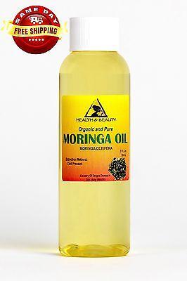 MORINGA OLEIFERA OIL ORGANIC CARRIER COLD PRESSED NATURAL FRESH 100% PURE 2 OZ