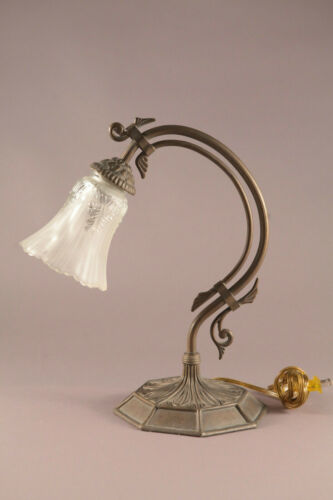 Tiffany Style Art Nouveau Amber Frosted Lily Pad Table Lamp Tulip Shade
