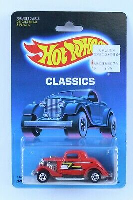 HOT WHEELS BLUE CARD CLASSICS ZZ TOP 3-WINDOW '34 VERY NICE