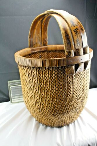 """ANTIQUE CHINESE WOVEN GRAIN  BASKET with THREE CARVED WOOD HANDLE SIGNED 23""""TALL"""