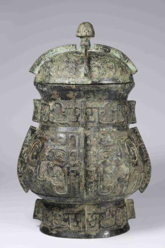Chinese Beautiful Fine Bronze Beast Face Vessel