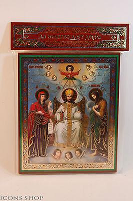 King of Glory Icon Царь Славы Икона 10x 12 cm wood base