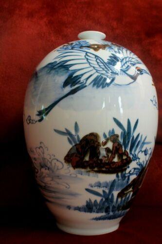 """VINTAGE 14"""" CHINESE ASIAN  BLUE & WHITE VASE SIGNED"""