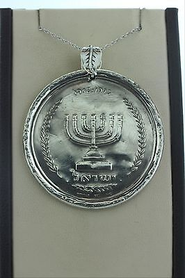 TOWLE State of Israel 25th Anniversary 1948-1973 Sterling Silver Medallion