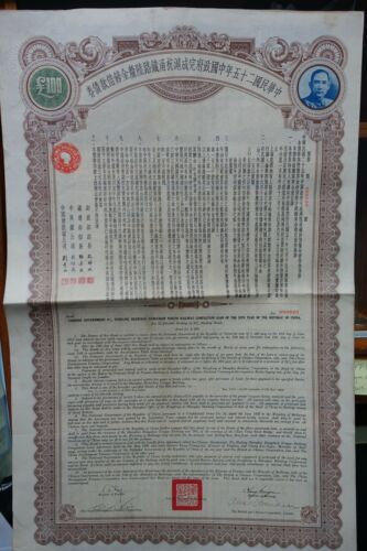 Chinese Government 6% Shanghai Hangchow Ningpo Railway Completion Loan for £100
