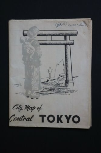 Large City Map of Central Tokyo 64th Engineers Published 1948 Corrected to 1952