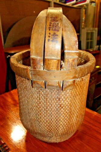 Vintage Chinese Rice Basket