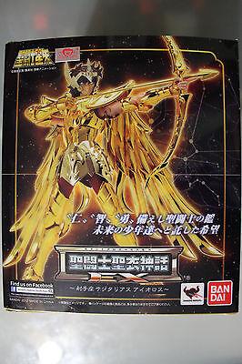 Bandai Saint Myth Cloth Saint Seiya GOLD CLOTH EX SAGITTARIUS AIOLOS