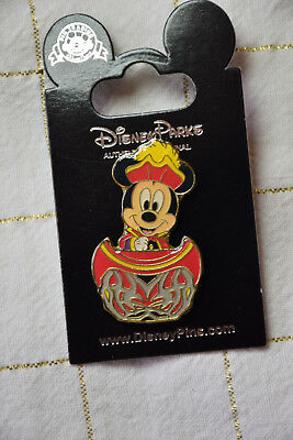 Disney TDS 2017 Not So Scary Halloween Party Mickey Captain Hook Prize Pin - Halloween Party Disneyland Paris