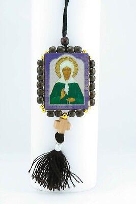 Pendant Of Matrona And St Trinity Icons Кулон Св Матроны Св Троица + Pocket Icon