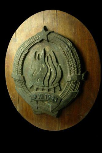 RARE Superb Yugoslavia Government Coat of Arms SFRJ Jugoslavija Antique