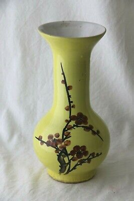 Vintage Chinese Hand Painted Celadon Ceramic Vase