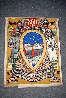 Original altes Plakat 800 Jahre Moskau W. Livanova 1947 78x60cm 800 лет Москва